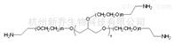八臂PEG8 arm PEG NH2 MW:10000八臂聚乙二醇氨基