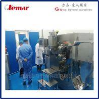 實驗型污泥槳葉干燥機KJG-10
