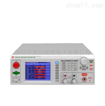 CS9932AS程控安規綜合測試儀