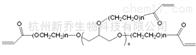 PEG衍生物8 Arm PEG Acrylate八臂聚乙二醇丙烯酸酯