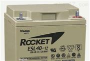 ROCKET蓄电池