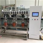 1L厭氧發酵罐 沼氣罐 甲烷氣體在線檢測