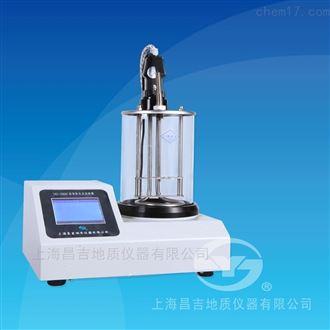 SYD-2806F沥青软化点试验器