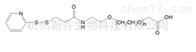 聚乙二醇衍生物OPSS-PEG-Biotin 5000邻二硫吡啶PEG生物素
