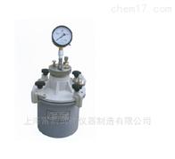 LD-3LD-3型混凝土含气量测定仪--厂家供货