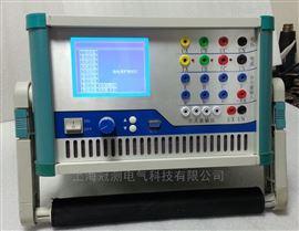 GYWJB-2微机继电保护测试仪生产厂家