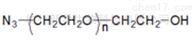 PEG衍生物N3-PEG-OH MW:5000 叠氮聚乙二醇羟基