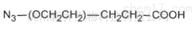 PEG衍生物N3-PEG-COOH MW:5000叠氮聚乙二醇羧基