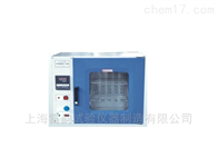 DHG-9053ADHG-9053A干燥箱(可定时)--厂家供货
