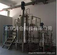 食品发酵罐 教学发酵 酒精发酵北京发酵