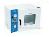 DZF-6051DZF-6051真空干燥箱--上海雷韵