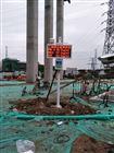 广东水泥厂、工地、码头扬尘污染监测系统
