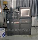 SYE-3000电液式抗折抗压压力试验机