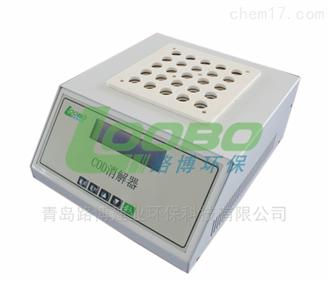 LB-901B环境保护部推荐LB-901B型COD快速消解仪