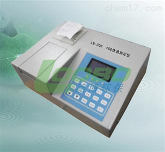 LB-200型国内厂家直销LB-200型COD快速测定仪
