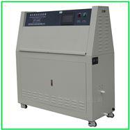 HT-UV2HT-UV3紫外光测试机人工气候老化箱