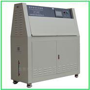 实验机械紫外线老化箱制作厂家