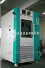 天津JW-TH-100D恒温恒湿试验箱