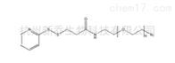 PEG衍生物N3-PEG-OPSS MW:2000叠氮PEG邻二硫吡啶