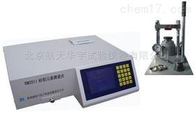 BM2011型水泥硅鋁元素測量儀