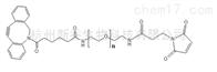 PEG衍生物DBCO-PEG-MAL 二苯基环辛炔PEG马来酰亚胺