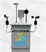 大气网格化监测站 二氧化硫气象采集系统