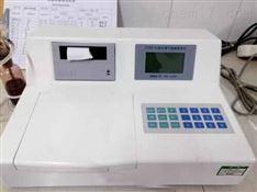 F732-VJ型冷原子吸收測汞儀廠家