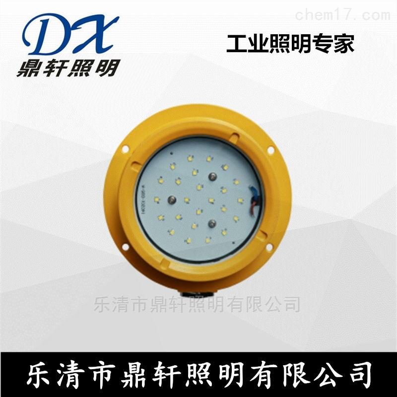 海洋王BPC8762-20WLED防爆平台灯