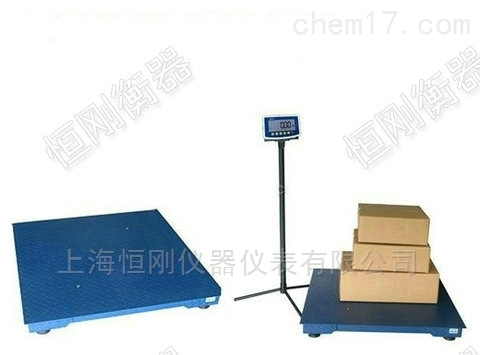 嘉兴地磅电子的平台秤,工厂地衡电子平面秤