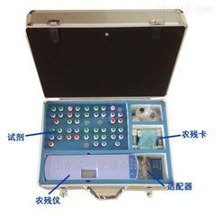 SP108SP108食品安全检测箱(8项目)