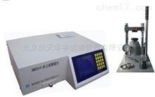 BM2010A型水泥多元素分析仪