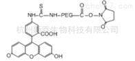 PEG衍生物FITC-PEG-NHS MW:2000荧光素聚乙二醇活性脂