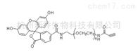 聚乙二醇衍生物FITC-PEG-Alkyne MW:2000荧光素PEG炔基