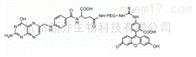PEG衍生物FITC-PEG-FA MW:5000荧光素聚乙二醇叶酸