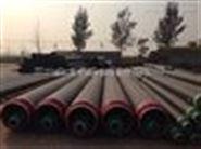 暖气管道保温管出厂价