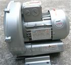 2QB710-SAA11鱼塘供氧专用增氧高压风机