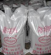 锅炉除垢剂价格低廉