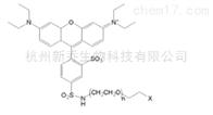 PEG衍生物RB-PEG-SH MW:2000罗丹明聚乙二醇巯基