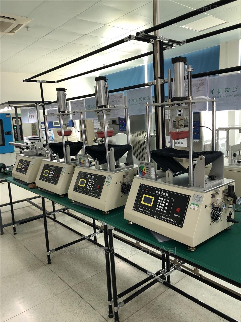 手机软压测试实验机
