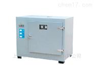8401-3A远红外高温干燥箱--厂家供应