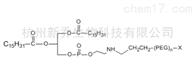 DPPE-mPEG二棕榈酰磷脂酰乙醇胺聚乙二醇衍生物