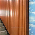 日照吸声铝天花板规格及价格