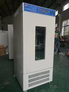 计量用生化培养箱(150L)