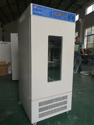 SHP-150计量用生化培养箱(150L)