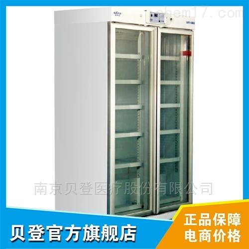 澳柯玛2-8度医用冷藏箱YC-1006