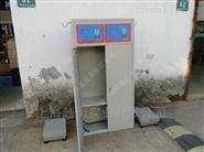 1.5t二氧化碳灌装秤 气体定量灌装电子秤