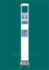 DHM-600B河北杰灿下载千赢国际下载千赢国际血压测量仪厂家
