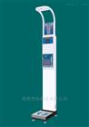DHM-600型豪华型下载千赢国际语音播报人体电子秤