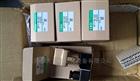 CKD电磁阀|SMC代理
