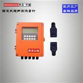 XZ-CL1008管道式超聲波流量計 外夾式液體測量廠家